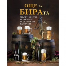 http://beershop-bg.com/img/p/6/0/6/606-thickbox_default.jpg