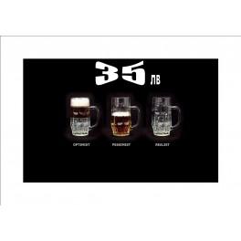 http://beershop-bg.com/img/p/6/5/4/654-thickbox_default.jpg