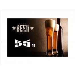 http://beershop-bg.com/img/p/6/5/5/655-thickbox_default.jpg