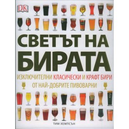 http://beershop-bg.com/img/p/7/8/8/788-thickbox_default.jpg