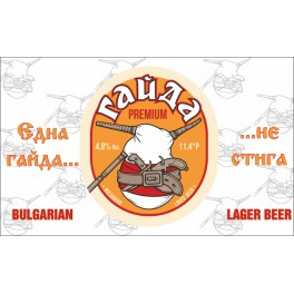 http://beershop-bg.com/img/p/8/1/1/811-thickbox_default.jpg